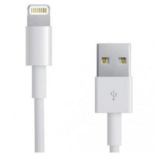 Cable Iphone 6 USB 2.0 alta velocidad 1M