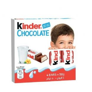 Kinder chocolate T4  50gr
